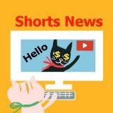 YouTube Shorts News